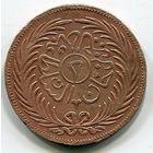 ТУНИС - 2 ХАРУБ 1871