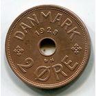 ДАНИЯ - 2 ЭРЕ 1928