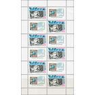 VI съезд ВОФ СССР 1989 год (6100) 1 малый лист из 6 марок и 6 купонов