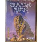DVD CLASSIC ROCK LEGENDS ANTHOLOGY