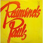 LР RAIMONDS PAULS (Раймонд Паулс). KURZEME (1972)