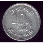 10 сен 1945 год Япония