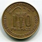 ТОГО - 10 ФРАНКОВ 1957