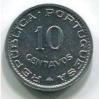 САН ТОМЕ И ПРИНСИПИ - 10 СЕНТАВО 1971