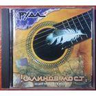 CD Калинов Мост - Руда (2001)