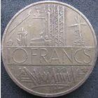 F.365-13 10 франков 1979 тип А