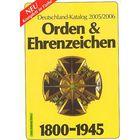 Награды Германии 1800-1945 гг - на CD