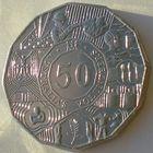 Австралия, 50 центов 2003 года, состояние UNC, Австралийские волонтеры