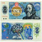 Чехословакия. 20 крон (образца 1988 года, P95, UNC)