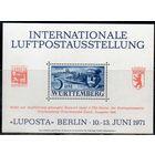 Авиация Граф Цеппелин Германия 1971 год 1 чистый блок (М)