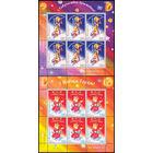С Новым Годом! С Рождеством! Беларусь 2003 год (533х-534х) 2 малых листа