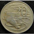 827:  20 центов 1974 Австралия медно-никелевый сплав