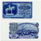 Чехословакия. 25 крон (образца 1953 года, P84a, UNC)