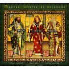 Венгрия 2013 Буклет Знаменитые венгры причисленные к лику святых Королевские семьи | Короли | Святые