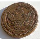 Россия, 5 копеек 1803 года, ЕМ (тип А)