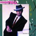 LP Elton John - Jump Up! (1982)
