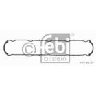 Прокладка клапанной крышки Citroen/Peugeot XU7JB/XU7JP