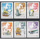 75-летие исследования Антарктиды Венгрия 1987 год серия из 6 марок