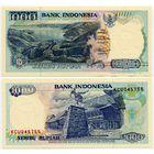 Индонезия. 1000 рупий (образца 1992 года, выпуск 1993, P129b, UNC)