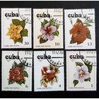 Куба 1978 г. Цветы. Флора. полная серия из 6 марок #0062-Ф1