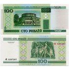 Беларусь. 100 рублей (образца 2000 года, P26a, UNC) [серия бЕ]
