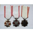 Польша 1,2,3 степень Красного креста