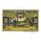 Германия Neustadt i Holstein 50 пф. 1921г UNC/aUNC   распродажа