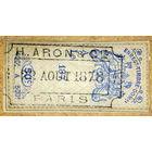 Франция 50 сантимов 1878г. купон