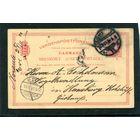 Дания. Почтовая карточка. Отправлена в Гамбург 1901