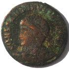 КОНСТАНТИН II (317-340г.) АНТИОХИЯ. АЕ3.