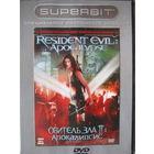 """Обитель зла (Resident Evil) DVD-5 литьё """"Superbit специальное российское издание"""""""