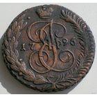 Россия, 5 копеек 1796 года, АМ (2-я)