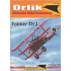 Модели из бумаги (Отсканированные журналы с моделями техники, самолетов, кораблей и т.д)