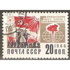 СССР 1966 СТАНДАРТ 1М СТО, ДЕМОНСТРАЦИЯ