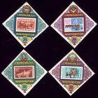 4 марки 1973 год Монголия 781-784