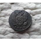 Деньга 1814 КМ АМ медь (R1) Редкая!!! В хорошем состоянии! ЦЕНА СНИЖЕНА!