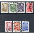 Стандартный выпуск СССР 1961 год 7 марок