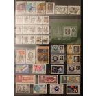 Годовой набор марок и блоков СССР 1990 г. **