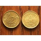 Австрия, 20 евроцентов 2007