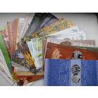 Буклеты к серебряным монетам РБ