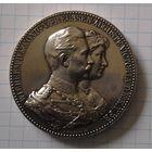 Юбилей золотой свадьбы Вильгельма II и Августы Виктории, серебро 0.900, d-45мм, вес 50,43г