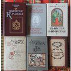 А. Дюма, 6 книг