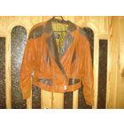 Куртка комбинированная натуральная