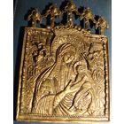 Иконка Божья   Матерь   Страстная 18 век, редкая