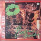 """LP АНСАМБЛЬ """"МЕЛОДИЯ"""", рук. Борис Фрумкин. """"Besame muсhо"""" (1986) дата записи: 1985 г."""