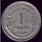 1 Франк 1945 год Франция
