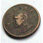 Тайвань, 1 доллар 1982, Чан Кайши