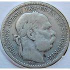 7. Венгрия 1 крона 1895 год, серебро.