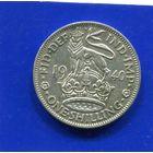 Великобритания 1 шиллинг 1940, серебро, Английский, Georg VI. Лот 2