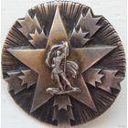 60. Югославия. Орден Заслуг Перед Народом с Серебряной Звездой ( 3 ст.). Можно в рассрочку.*